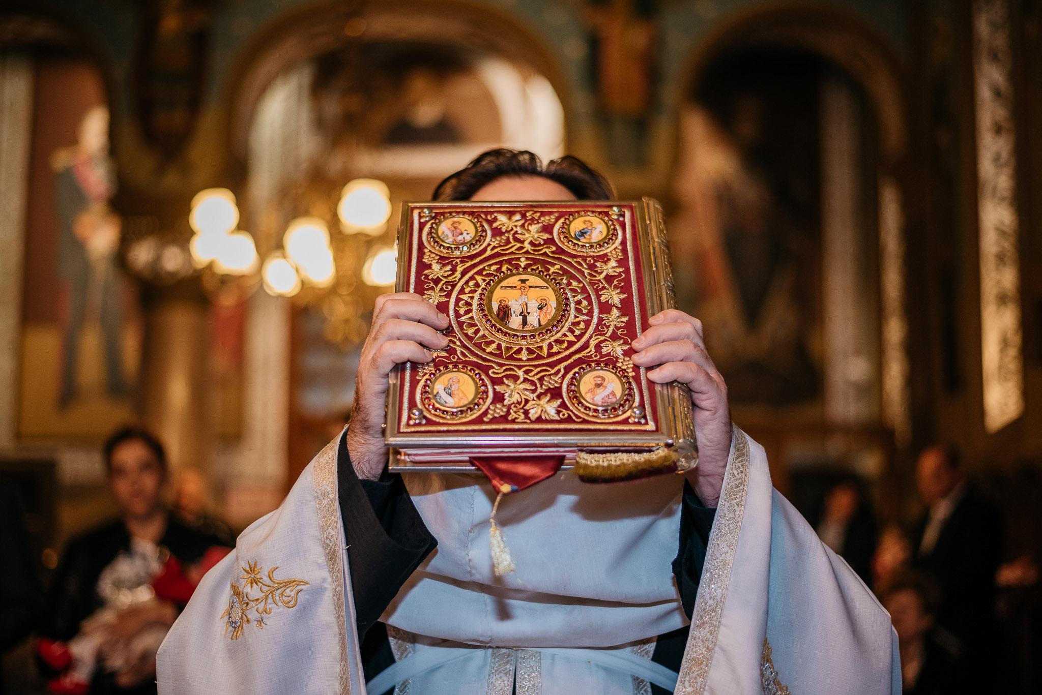 Botez Maria  (94)